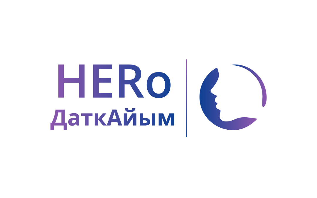HERo New narratives towards a gender equal society